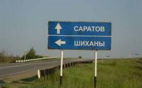 """Путин """"ликвидировал"""" закрытый город, где могли произвести яд """"Новичок"""""""
