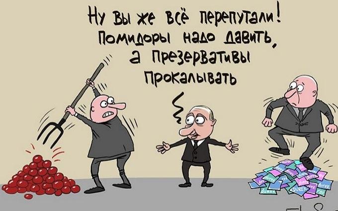 Ви все переплутали: карикатурист висміяв заборону презервативів у Росії