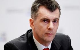 Гучна подія в Росії: відомий олігарх продає свій бізнес