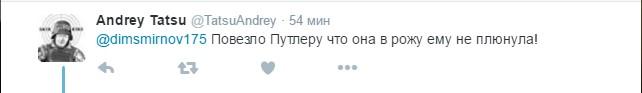 У Путіна стався ще один конфуз з рукостисканням: опубліковано відео (3)