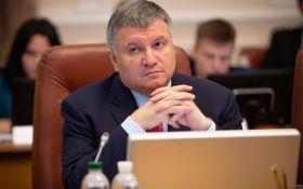 Кабмін підтримав екстрену пропозицію Авакова - що важливо знати