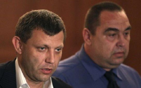 Россия дала коварный приказ главарям ДНР-ЛНР - источник