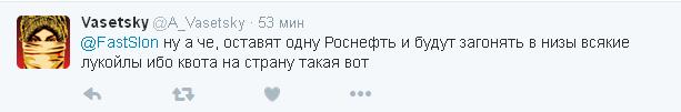 Один з головних соратників Путіна оскаржив його слова: соцмережі в шоці (3)