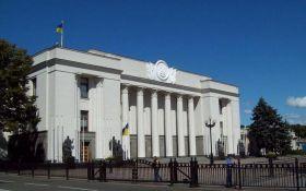 Верховная Рада утвердила госбюджет-2018: Порошенко дал комментарий