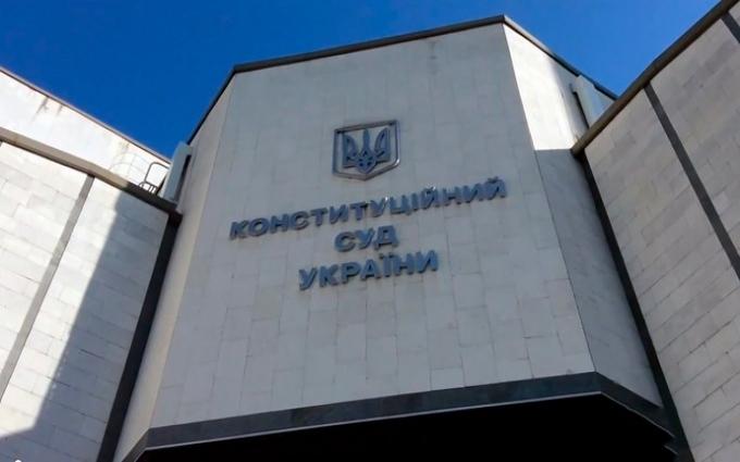 В Україні можуть скасувати одне з головних рішень нової влади: опублікований документ