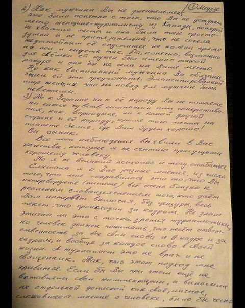 Савченко жестко ответила российскому журналисту: опубликованы фото (3)