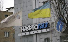 Хватит ли Украине газа до конца холодов: в Нафтогазе дали ответ