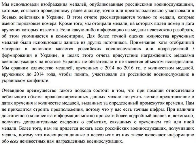 З Україною воювали десятки тисяч військових РФ: нове розслідування Bellingcat (1)