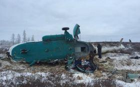Гибель вертолета  в России: появились новые подробности, фото и видео
