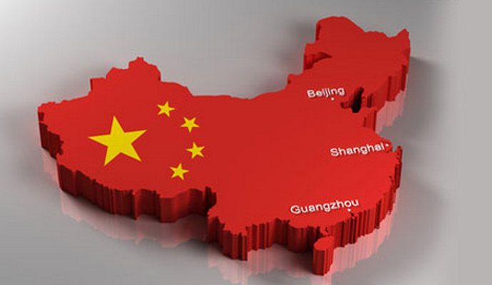 Китай намерен бороться с Исламским государством