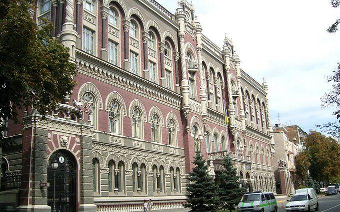 НБУ повідомив, коли в Україні запустять доступні іпотечні кредити