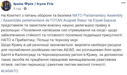 НАТО берет под контроль Черное море: в Альянсе приняли важное решение по просьбе Украины (1)