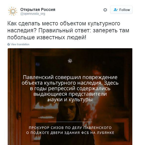 У Путина объяснили, почему здание ФСБ - объект культуры: соцсети взорвались (3)