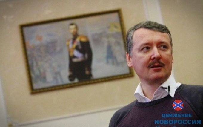 В Україні розповіли, як Путін помилився з бойовиком Стрєлковим