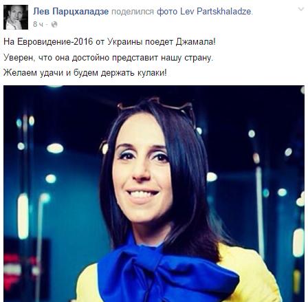 Крым - это Украина: Джамала на Евровидении привела в восторг соцсети (8)