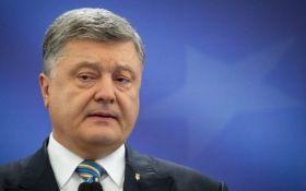 Порошенко высказался о готовности ЕС передать Украине новый транш