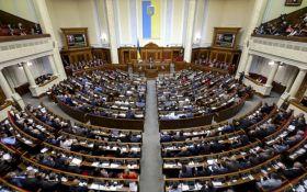 Верховная Рада приняла закон о создании Высшего антикоррупционного суда
