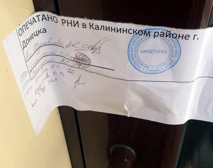 В окупованому Донецьку бойовики ДНР