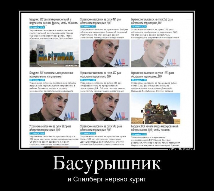 Спилберг курит: в сети хохочут над перлами одного из главарей ДНР (4)