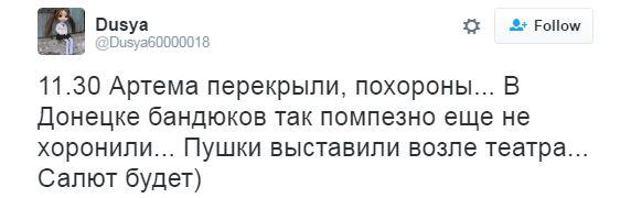 """В окупованому Донецьку з пафосом ховають """"польового командира ДНР"""": з'явилися фото (1)"""