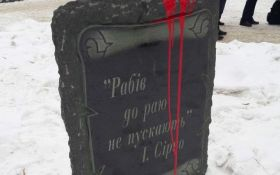 В Харькове надругались над памятником знаменитому украинцу: появились фото