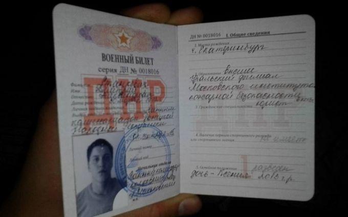 Появилось новое доказательство того, что россияне воюют на Донбассе: опубликовано видео