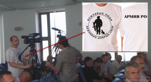В Україні спокійно працюють ЗМІ, які агітували воювати за ДНР - активіст з Донбасу (1)