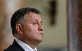 Аваков виступив з жорсткою пропозицією щодо охорони судів