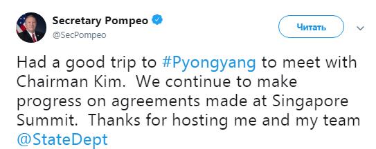 Отличное путешествие: Помпео рассказал о встрече с Ким Чен Ыном (1)
