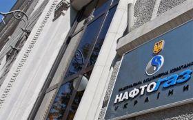 Кто кого: Нафтогаз призвал украинцев помочь в борьбе с Газпромом