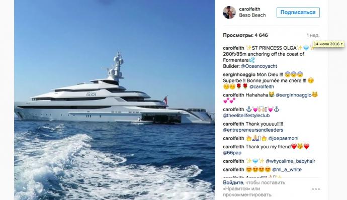У соратника Путіна знайшли шикарну яхту: з'явилися фото (1)