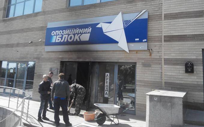 """В Днепре подожгли офис """"Оппозиционного блока"""": появились фото"""