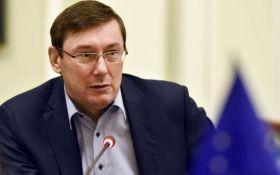 Луценко отчитается перед Верховной Радой 24 мая