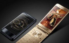 Samsung випустив найдорожчий телефон: названа ціна