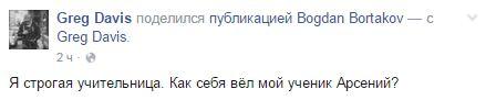 В сети пошутили над новым имиджем Тимошенко (7)