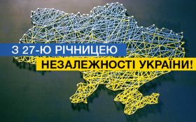 День Незалежності України 2018: зворушливі привітання перших осіб країни