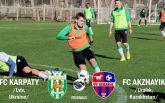Карпаты - Акжайык - 0-0: Видео матча