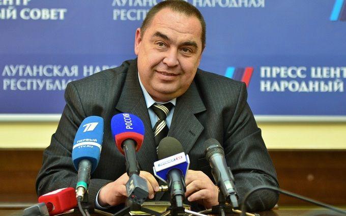 Ватажок ЛНР зробив смішну заяву про міжнародне визнання