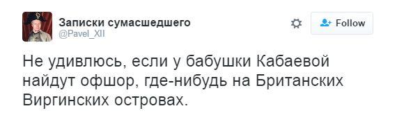 """Багата бабуся """"коханки Путіна"""" підірвала соцмережі (9)"""