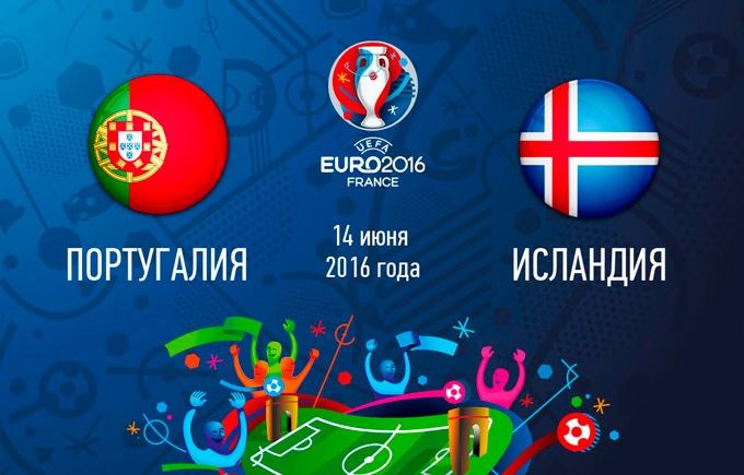 Португалія - Ісландія: онлайн трансляція матчу Євро-2016