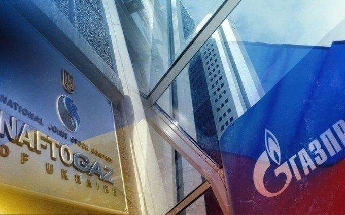 """Нарешті: """"Нафтогаз"""" стягнув частину боргу з """"Газпрому"""""""