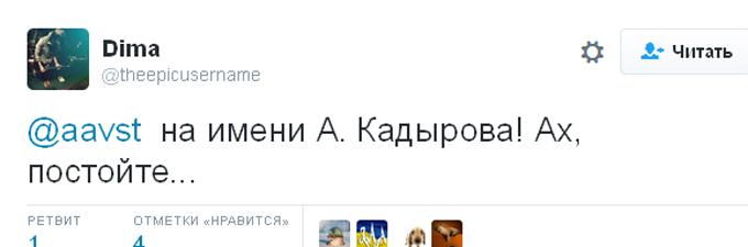 Російського журналіста висміяли за ідею помсти Україні перейменуванням у Москві (7)
