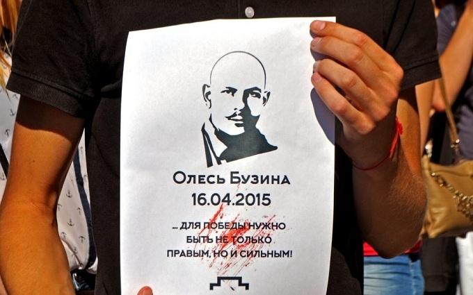 Бойовики ДНР вирішили намалювати в Донецьку величезний портрет Бузини: з'явилися фото