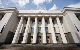 В Раде назвали дату фактического начала агрессии РФ против Украины