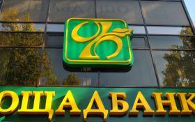 """""""Ощадбанк"""" ответил на громкое письмо Порошенко"""
