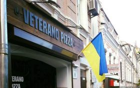 Инцидент с флагом Украины в Киеве вызвал гнев в соцсетях