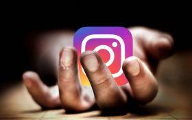 Стало известно о громких отставках в Instagram