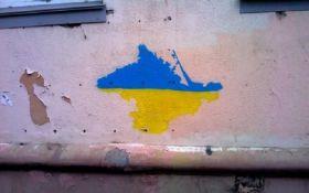 В оккупированном Крыму скучают по Украине: появилось трогательное фото