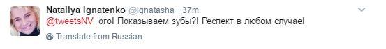Аннексия Крыма: суд Украины впервые принял жесткое решение (2)