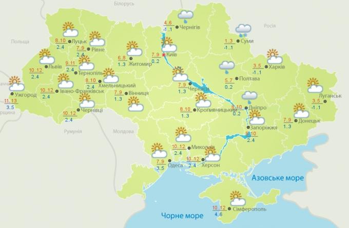 На Україну насувається дощовий циклон: синоптики попередили про погіршення погоди (4)